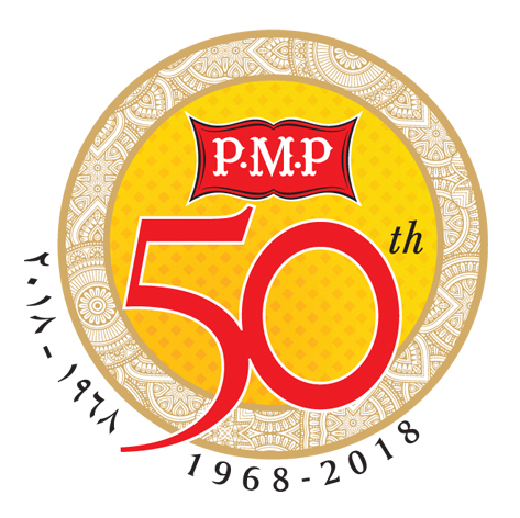 PMP Corporate